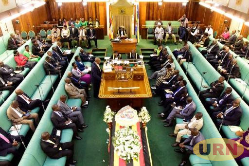 Prime Minister Ruhakana Rugunda moves a motion before parliament to pay tribute to Mzee Boniface Byanyima.